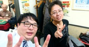 関西・大阪に本部を置く競技麻雀のプロ団体【麻雀共同体WW(ダブル)】の③k者様の喜びの声。