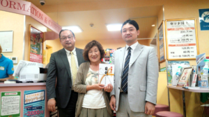 関西・大阪に本部を置く唯一の競技麻雀のプロ団体【麻雀共同体WW】の2016年度夏杯について。