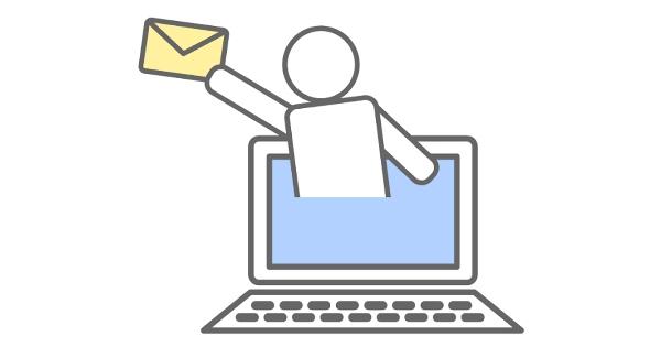 メールのお返事